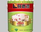 上海抗甲醛墙面漆生产制造,林德涂料得到业内好评