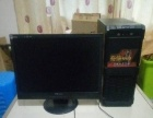 酷睿I5游戏电脑低价转让