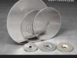东莞电镀砂轮厂 砂轮翻新 基体电镀金刚砂 电镀CBN