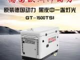 ATS全自动15千瓦柴油发电机