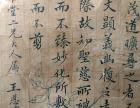 狄峰书画院推出清末民国时期名人名家王恩傅墨宝