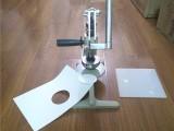 布料圆盘取样器-码布土工布取样克重仪-手动式液压圆盘取样器