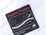 温州厂家定做箱包挂牌 PVC吊牌 塑料吊卡 塑料大片名框 挂牌吊