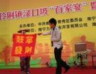 南宁开业演出 水晶球芭蕾舞激光舞激光竖琴表演