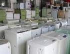 高价回收洗衣机