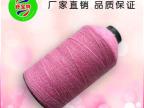 厂家直销 舒宝特 **绵羊绒线  羊绒纱线 各种纱线批发羊毛绒线
