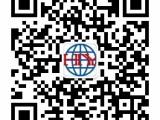 美国进口pvc热稳定剂(低味环保,美国FDA)
