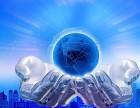 山东高数网络科技公司:如何评价互联网较新模式!