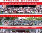 深圳大量提供学士服出租专业毕业照拍摄大量合影站架出租