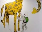 石家庄腾龙墙绘工作室,幼儿园墙绘,饭店墙绘石家庄手绘墙