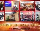 华艺新平台零售加盟 湖南华艺电商新零售火爆招商中!