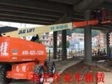 广州出租进口JLG高空车,升降车出租