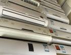 空调专业保养,维修,清洗,移机,