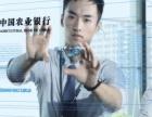 春江暖 企业宣传片 企业广告 影视制作 三维动画