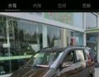 五菱宏光s出租/包车,拼车跑南岳