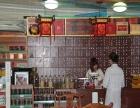 北京百草堂加盟药店加盟药房 北京百草堂加盟药店加盟药房加盟