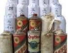 北京回收成箱茅台酒洋酒路易十三回收拉菲红酒收冬虫夏草