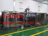 污水处理厂紫外线消毒模块厂家
