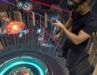 VR天地行VR过山车VR机械战舰VR全套设备出租租赁出售