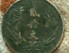 吐鲁番什么地方交易古钱币价值高