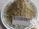 玉容散 代加工面膜粉