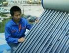 欢迎访问-南昌万和热水器网站(统一)售后服务维修电话