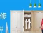 保洁清洁,疏通管道,防水补漏水电改造乳胶漆木工瓦工