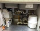 淄博,张店,净水机,净水器,维修,安装