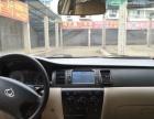 吉利 远景 2012款 1.5 手动 舒适型DVVT