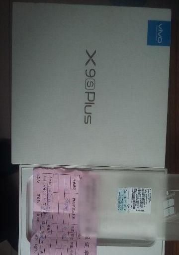 出自用vivox9spuls8月份买的2998元