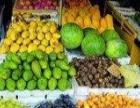 海口市颂元农业科技有限公司农产品全国有销售