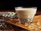 老虎堂黑糖奶茶加盟一般要多少钱