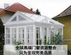 广东铝合金门窗加盟--喜牧龙门窗
