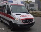 宁波长途救护车出租宁波救护车出租公司