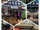 南京【重庆小面孟非小面】传授加盟学习制作培训