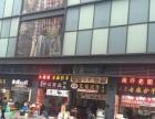 南坪万达广场中心位置稀有独立门面无转让费出租