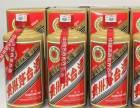 53度茅台酒回收北京回收查询价格