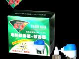 厂家直销 电蚊香液 蚊香液批发 无香型 安全环保高效驱蚊品质保证