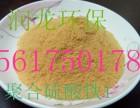 聚合硫酸铁絮凝剂厂家供应