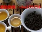 泉州的潮州凤凰高山单丛茶便宜卖