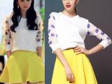 2014春装新款女套装杨幂小时代明星同款波点长袖上衣+半身裙套装