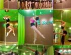 务川爵士舞 钢管舞 培训哪里有 ME华翎舞蹈专业培训学校