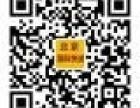北京DHL,北京延庆DHL国际快递 延庆DHL快递电话