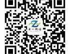 济宁卓一网络诚接济宁地区各类网站建设项目!