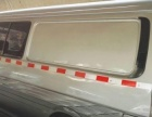 金龙 面包车 2014年使用加长型箱货