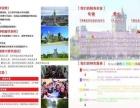 上海芬治文化教育山东大区 专业加拿大留学移民 快速