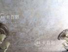 2016年水性涂料卡百利艺术涂料墙面装饰行业定制者