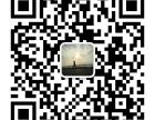 惠州大亚湾儿童青少年搏击课程招生