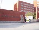 北京第二外国语学院阳光使者国际本硕3+1+1
