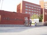 北京第二外国语阳光国际派遣